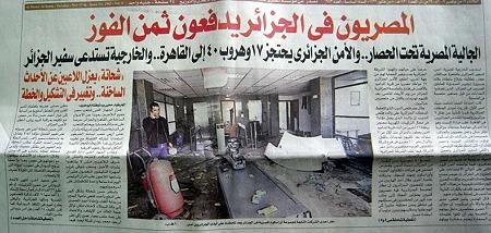 アルジェリア騒動 包囲されるエジプト人
