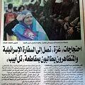 Photos: ガザ行きを求めるハンガーストライキ