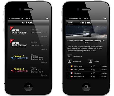gt-ranking-app-new