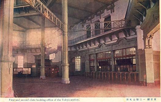 東京駅1,2等出札所s - 写真共有サイト「フォト蔵」